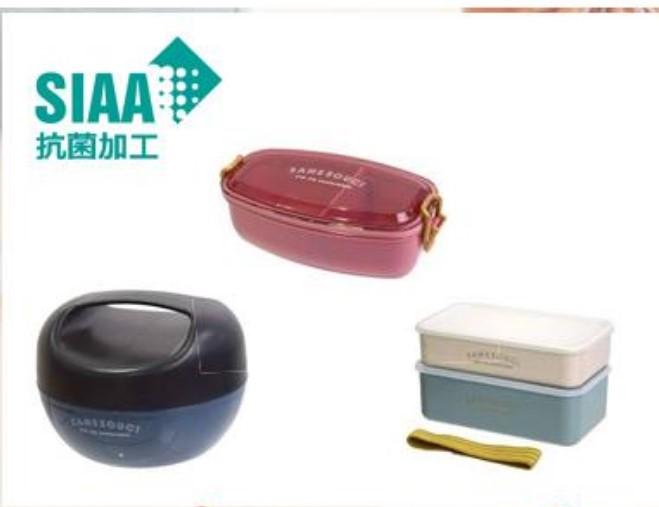 SIAA認証取得製品