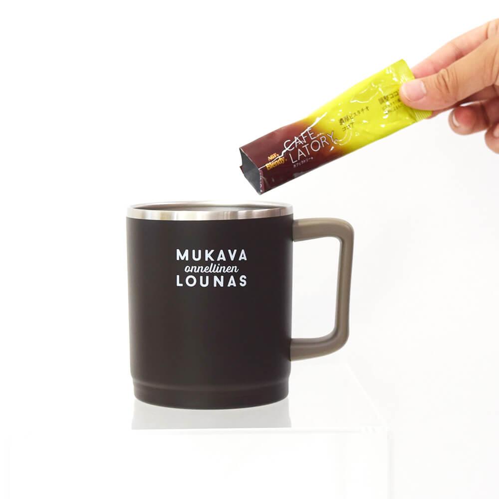インスタントコーヒーなどにも便利。